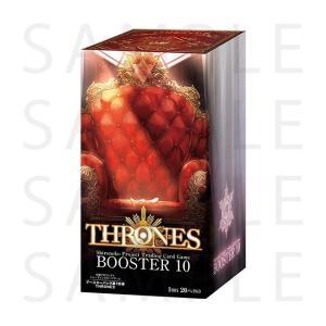 白猫TCGブースターパック10弾「THRONES」 20個入BOX|colopl-store