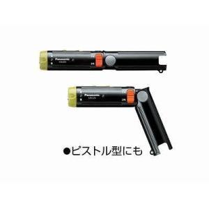 パナソニック(Panasonic) 充電ドリルドライバー EZ6220X