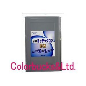 水系ミッチャクロンBO 16L 染めQテクノロジィ 水性プライマー|colorbucks
