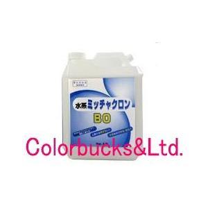 水系ミッチャクロンBO 3.7L 染めQテクノロジィ 水性プライマー|colorbucks