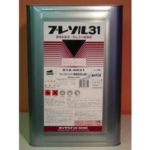 ロックペイント プレソルベント31(標準型) 16L 静電気防止型塗膜洗浄剤 脱脂剤|colorbucks