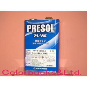 ロックペイント プレソルベント32(遅乾型) 3.5L 静電気防止型塗膜洗浄剤 脱脂剤|colorbucks