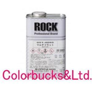 ロックペイント マルチフラット 0.9L 車両用塗料共通艶消し剤 051-4095 マルチトップクリアー|colorbucks