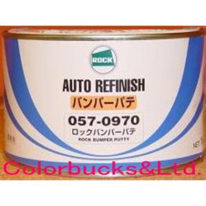 【硬化剤付セット】ロックペイント バンパーパテ 主剤1kg+硬化剤20g colorbucks
