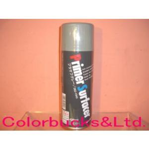 【sale】ロックペイント プラサフグレー 420ml [062-1940]|colorbucks