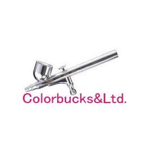 扶桑精機 113C リッチペン 標準型エアーブラシ Φ0.3mm口径 7cc アポロシリーズ|colorbucks
