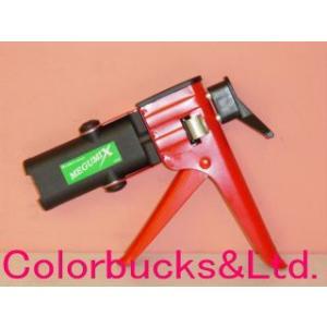 メグロ化学工業 メグミックス 充填用ガン 万能成型接着剤|colorbucks