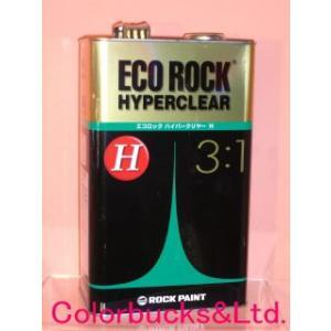 エコロックハイパークリヤーH 主剤4kg 環境対応型自動車用クリアー3:1型 [149-6145-02]|colorbucks
