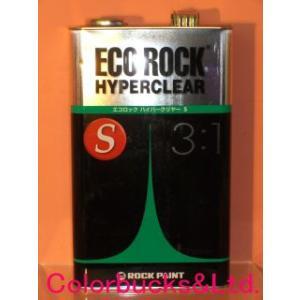 エコロックハイパークリヤーS 主剤4kg 環境対応型自動車用クリアー3:1型 [149-6150-02]|colorbucks