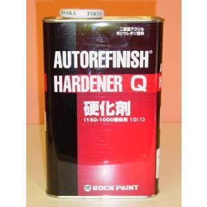 ロックペイント マルチトップクリヤーQ硬化剤(主剤は別売り) 1kg 10:1型 標準型自動車用クリアー|colorbucks