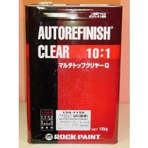 ロックペイント マルチトップクリヤーQR 主剤(硬化剤は別売り) 4kg 10:1型 標準型自動車用クリアー|colorbucks