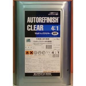 ロックペイント マルチトップクリヤーMD/MR/MS主剤(硬化剤は別売り) 16kg 4:1型 高級自動車用クリアー|colorbucks