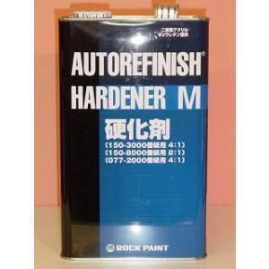 ロックペイント マルチトップクリヤーM硬化剤(主剤は別売り) 4kg 4:1型 高級自動車用クリアー|colorbucks