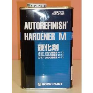 ロックペイント マルチトップクリヤーM硬化剤(主剤は別売り) 1kg 4:1型 高級自動車用クリアー|colorbucks