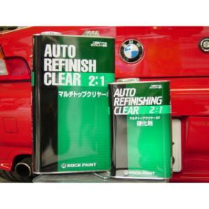 ロックペイント マルチトップクリヤーSF主剤(硬化剤は別売り) 16kg 肌のびタイプ 2:1型 最高級自動車用クリアー|colorbucks