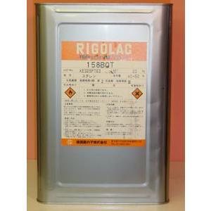 不飽和ポリエステル樹脂 リゴラック 158BQT 20kg主剤のみ FRP(繊維強化プラスチック)成型樹脂 インパラフィン促進剤入り【昭和電工】|colorbucks