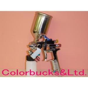 2WAYゲルコートスプレーガン FRP成型用樹脂吹付け専用|colorbucks
