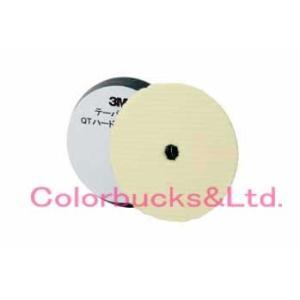 3M 5789 テーパーバフQTハードウール QTシリーズ 172mm径(1枚入)|colorbucks