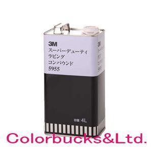 3M 5955 スーパーデューティー ラビングコンパウンド 4L缶 液状|colorbucks