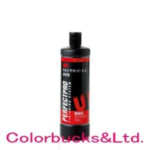 3M 5958 ウルトラカット 1-L 750ml(ボトル) コンパウンド 液状