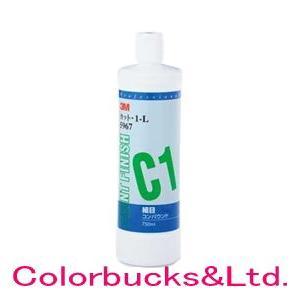 3M 5967 カット 1-L 750ml(ボトル) コンパウンド 液状