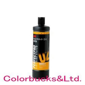 3M 5978 ウルトラカット 2-L 750ml(ボトル) コンパウンド 液状|colorbucks