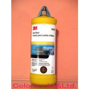3M 5990J インペリアルハンドグレーズ 946ml(ボトル) コンパウンド|colorbucks