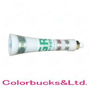 【個別送料630円】ガリュー AB-2 エアーブラスターミニ ノズルユニットガン無しタイプ エアーブロー製品の中でも最強版 colorbucks