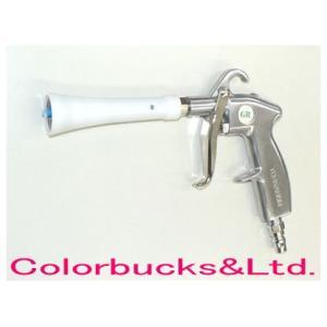 ガリュー AB-2G エアーブラスターミニ エアーブロー製品の中でも最強版 colorbucks