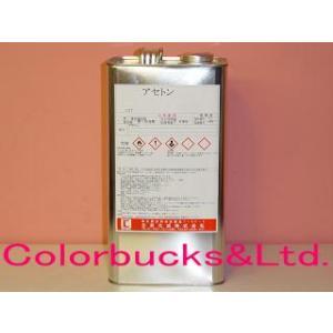 激安!!ピュアアセトン 3.6L ネイルアート リゴラックなどの洗浄に|colorbucks