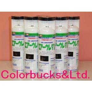 イサム塗料 エアーウレタン 315ml A色14種|colorbucks