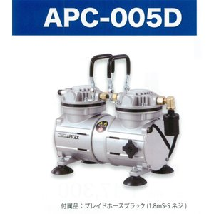 Airtex エアブラシ用コンプレッサー APC-005D colorbucks