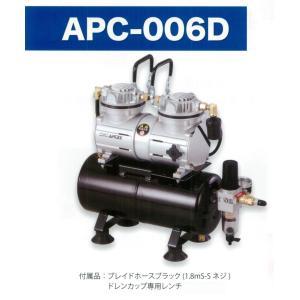 Airtex エアブラシ用コンプレッサー APC-006D colorbucks