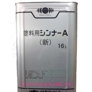 日本ペイント 塗料用シンナーA(新) 16L ニッペ【送料無料】