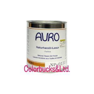 アウロ 自然塗料 油性クリヤー NP-0131 750ml 内外塗装の下塗り、上塗りに 油性クリアー|colorbucks