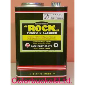 ロックペイント オートクリヤー 3.785L 仕上用クリヤラッカー 028-0150 オートクリアー|colorbucks