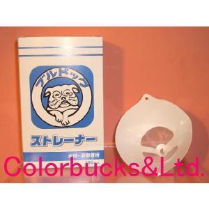 マルテー ブルドックストレーナー 三角ペイントストレーナー 1箱/100枚入り|colorbucks