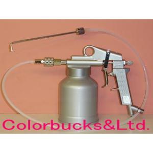 近畿 D-7KIT インナー防錆用ラストレスコートガン ノズルAP平吹/ノズルBP360度付属 ノズル口径1.8mm|colorbucks