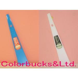 プラスチック製ヘラ ジラコベラ 白(ハード) デルリベラ 青(ソフト) 40mm幅 colorbucks