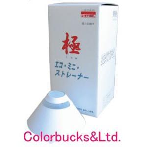 ビックツール エコ ミニ ストレーナー「極」 1箱/100枚入り|colorbucks