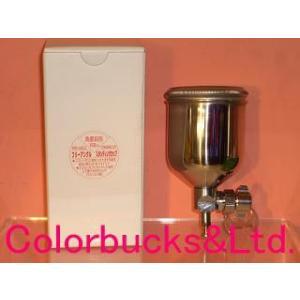 恵宏 FASC150 ステンレス塗料カップ150cc 取付部G1/4 colorbucks
