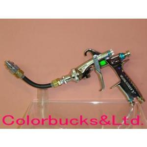 FVノズル150 フレキシブル ノズル/フリーアングル ノズル 1.0口径 15cm長(ガンは付属しておりません)|colorbucks