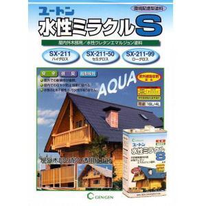 玄々化学 ユートン水性ミラクルS 16L ツヤ3種 屋内外木部用クリヤー クリアー colorbucks