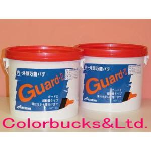 メーコー ガード2 2.5L 内外部用万能パテ 1缶売り colorbucks