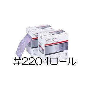 3M キュービトロン2 クリーンサンディング シートロール 220+ 75mm×10m 1ロール売り|colorbucks