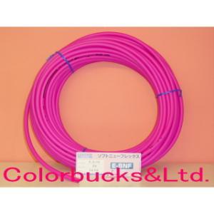 HAKKO エアーホース(6.5×10Φ)/5メートル売り ソフトニューフレックス EIGHTRON|colorbucks