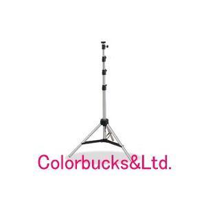 SHINYU ハンドヒーター専用スタンド 690mm〜2100mmの4段式|colorbucks