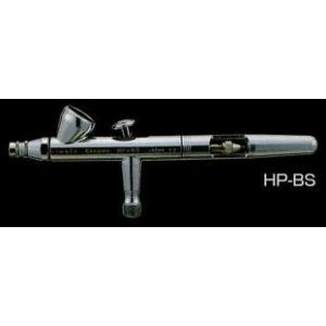 【送料無料】HP-BS エアブラシ アネスト岩田 エアーブラシ エクリプス|colorbucks