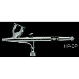 HP-CP エアブラシ アネスト岩田 エアーブラシ ハイパフォーマンス プラスの商品画像