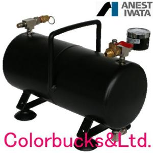 HPA-TNK35 アネスト岩田 エアーブラシ用 エアータンク |colorbucks